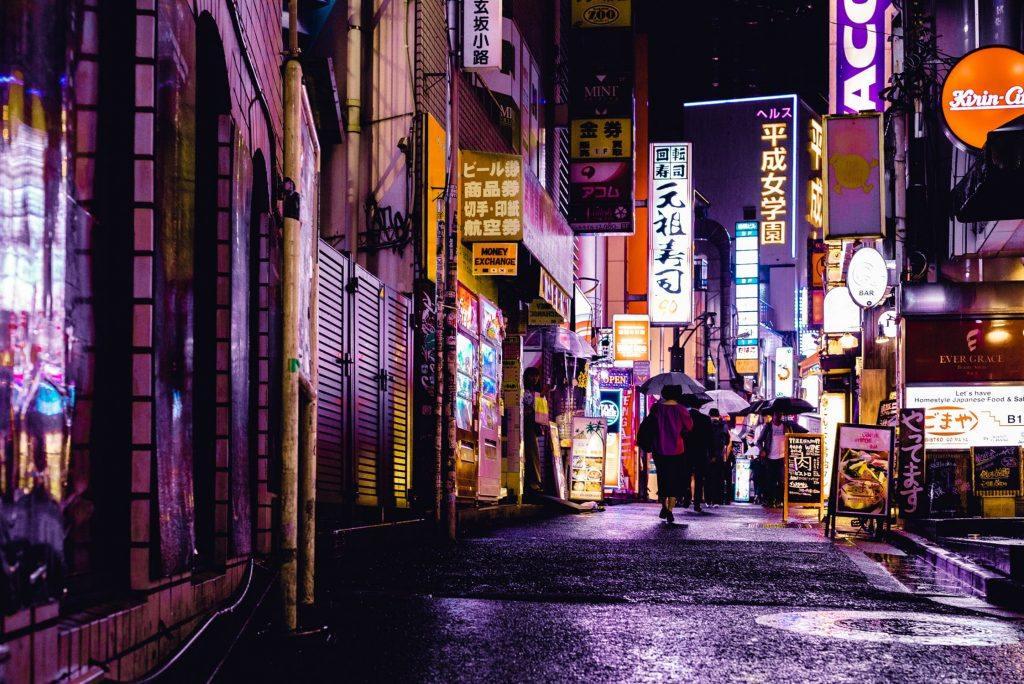 Come fare affari in Giappone